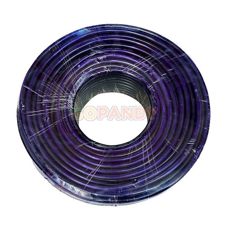 4core-speaker-cable-purple2.jpg