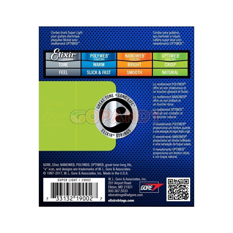 elixir electric optiweb- 03